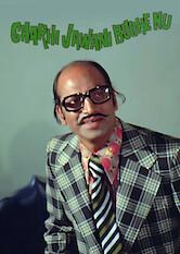 Search netflix Chadi Jawani Budhe Nu