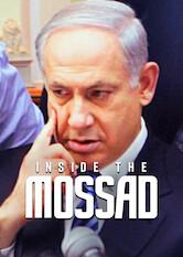 Search netflix Inside the Mossad
