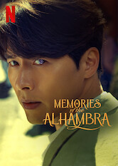 Search netflix Memories of the Alhambra