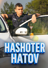 Search netflix Hashoter Hatov