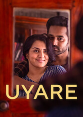 Search netflix Uyare