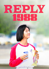 Search netflix Reply 1988