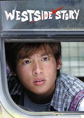 Search netflix Westside Story