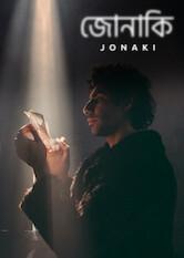 Search netflix Jonaki