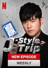 Search netflix J-Style Trip