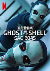 Search netflix Ghost in the Shell: SAC_2045