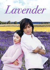 Search netflix Lavender